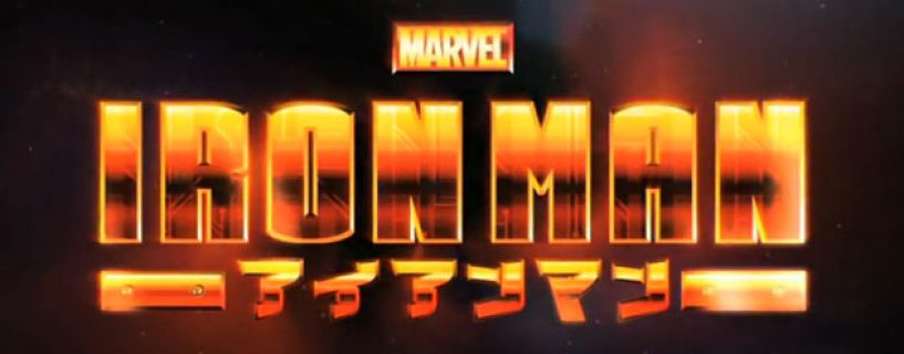 Marvel announces 4 new Animes to Debut in 2011 on G4