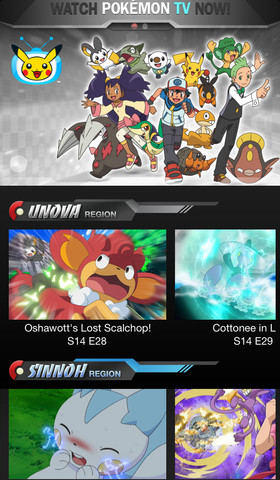Pokemon TV app - screen 1