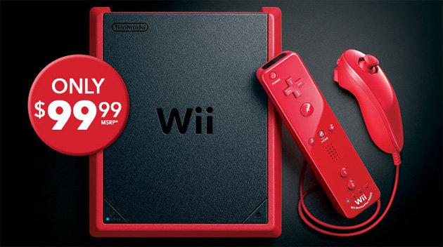Wii Mini ad